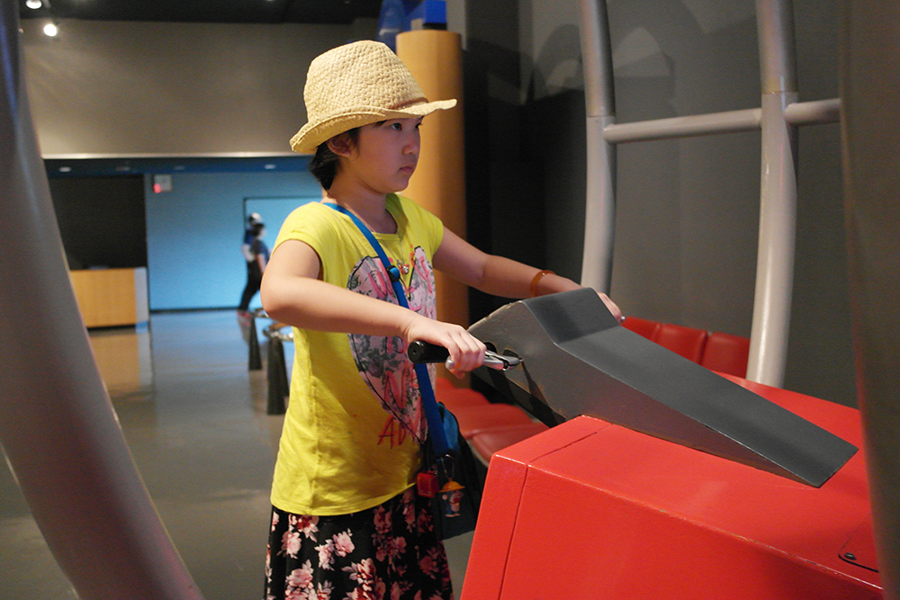 Nagoya city science museum  101