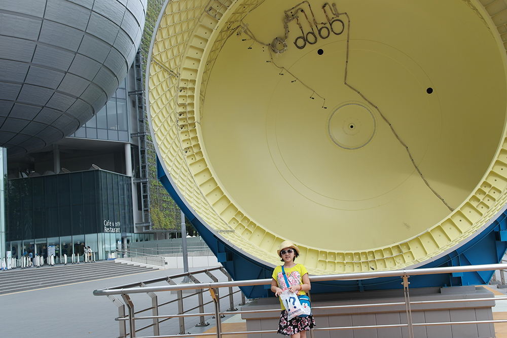 Nagoya city science museum  113