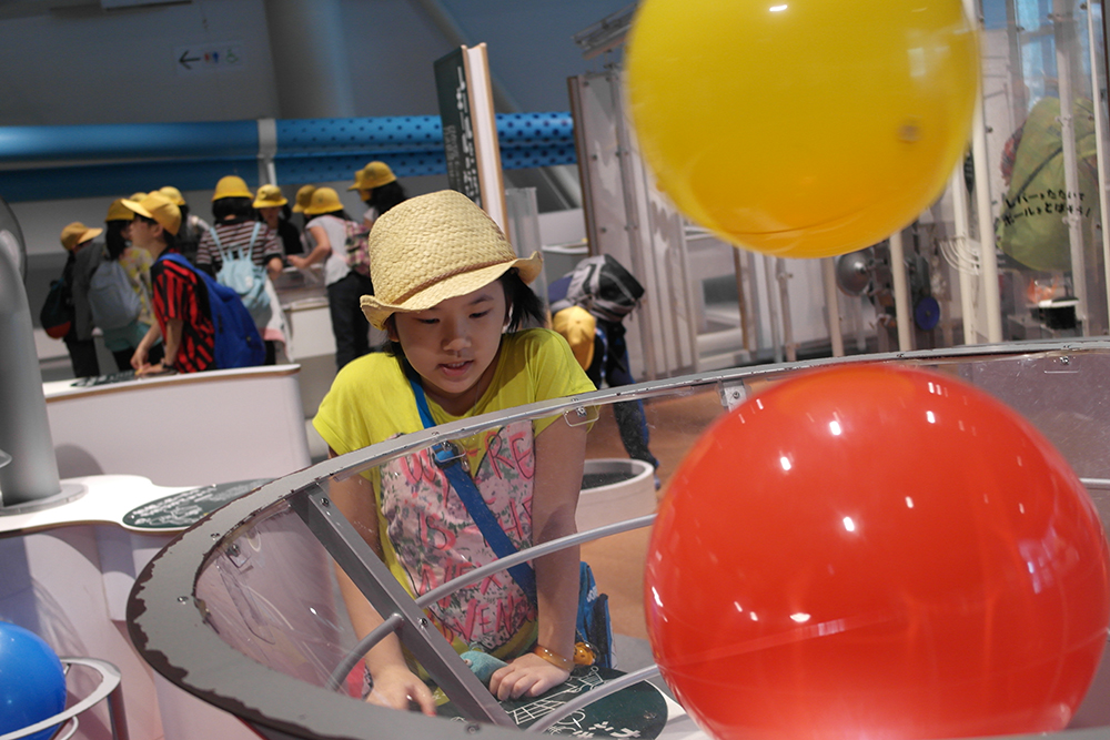 Nagoya city science museum  41
