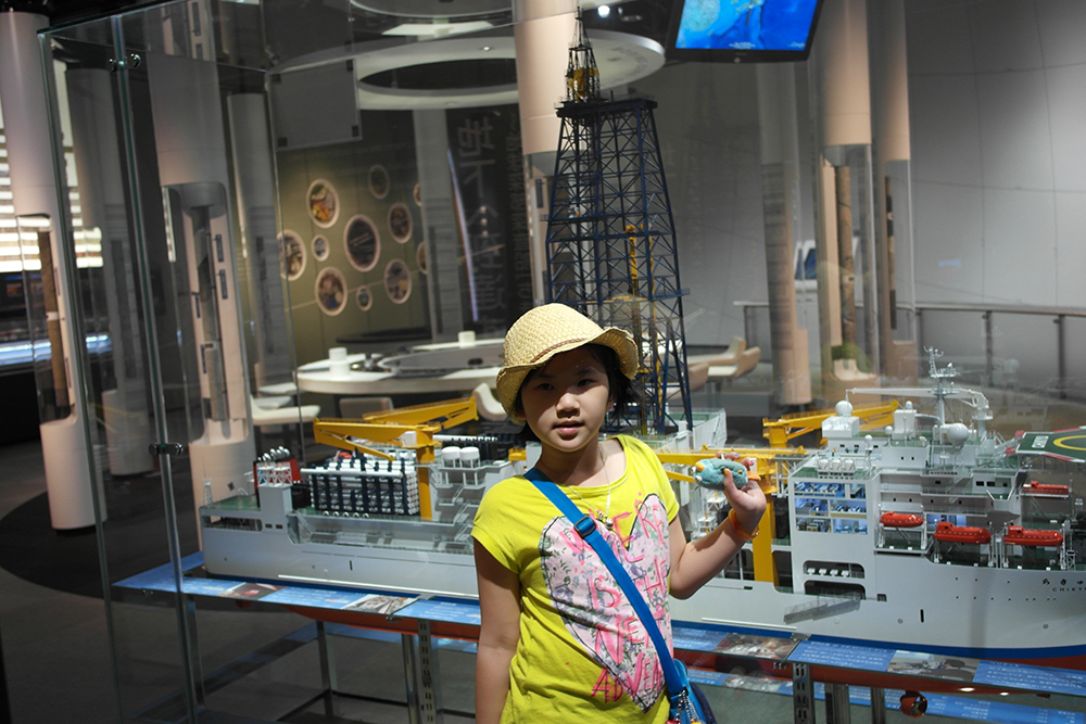 Nagoya city science museum  63