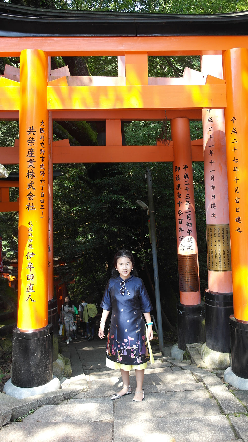 Fushimi-Inari-Shrine-90