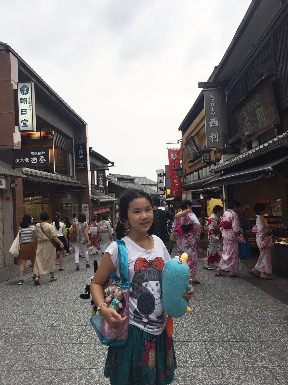 Yasaka-Shrine-Gion-1