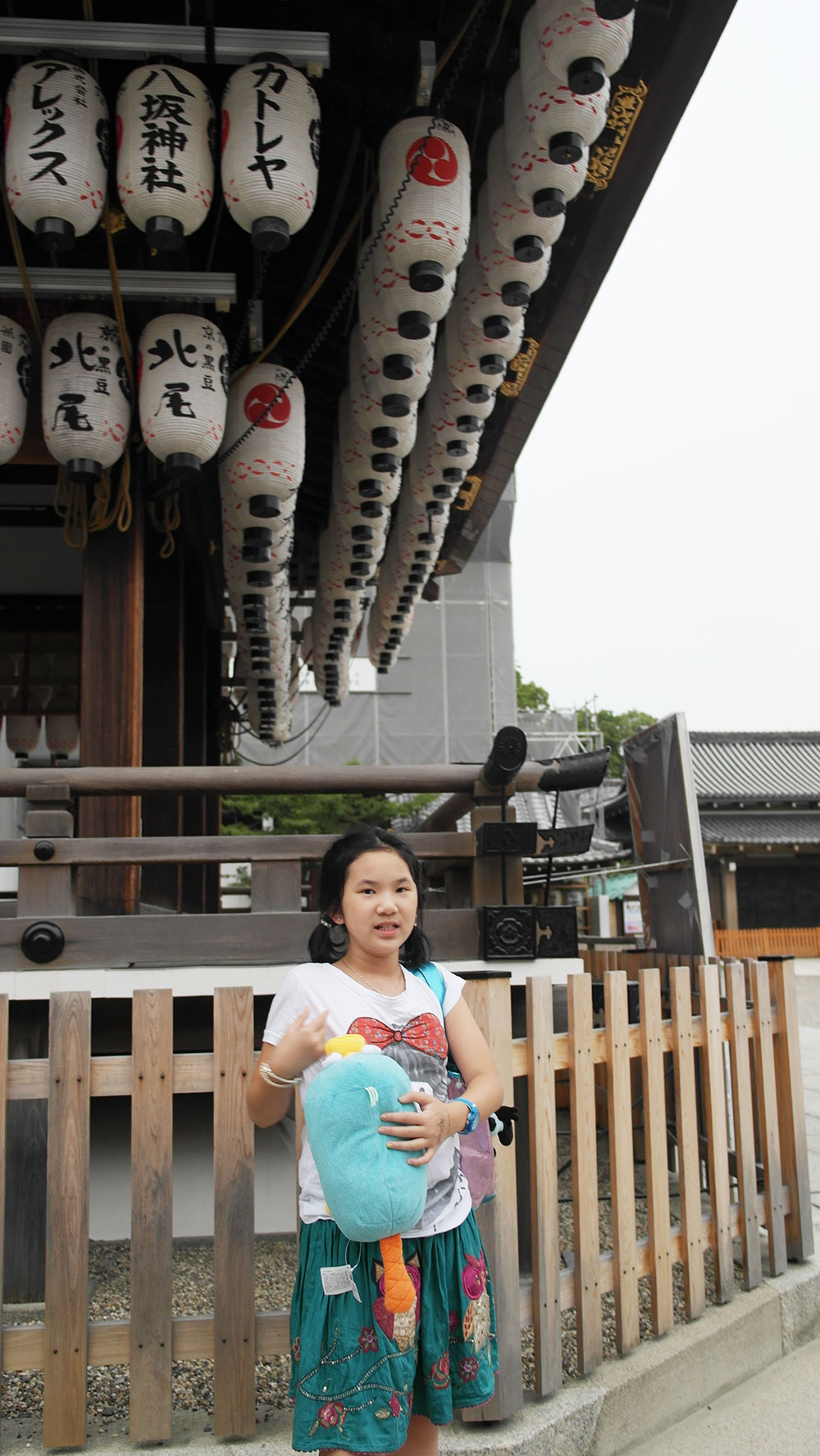 Yasaka-Shrine-Gion-10