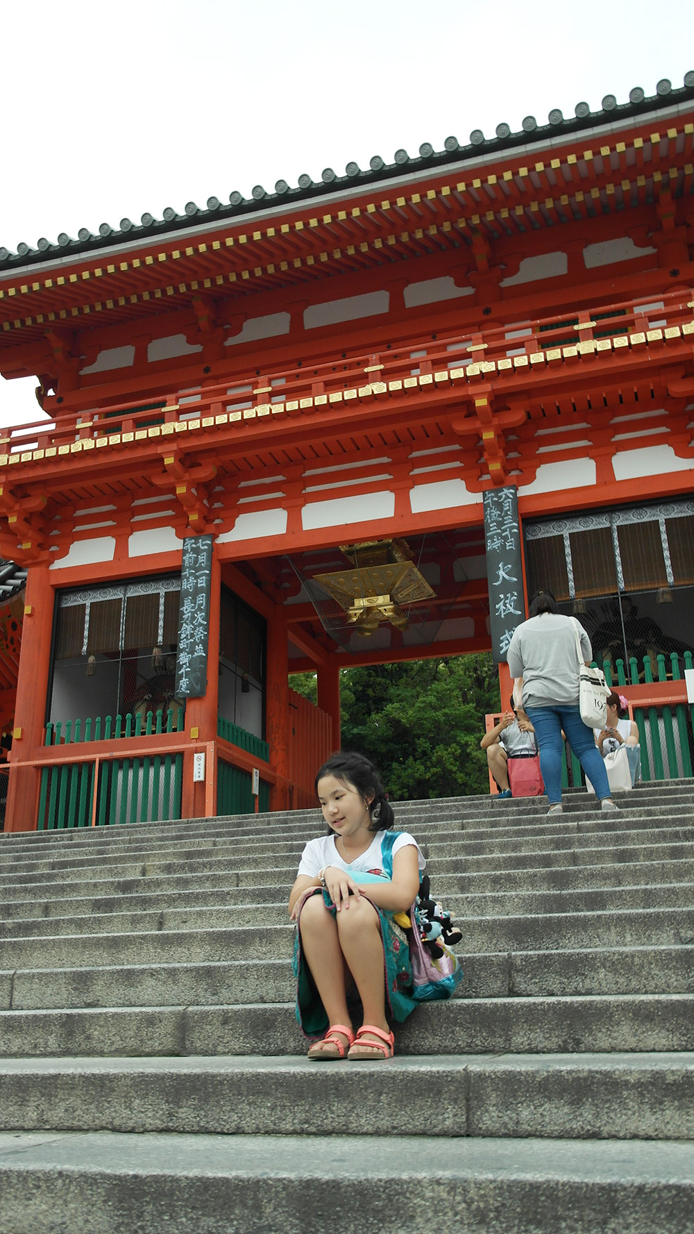 Yasaka-Shrine-Gion-13