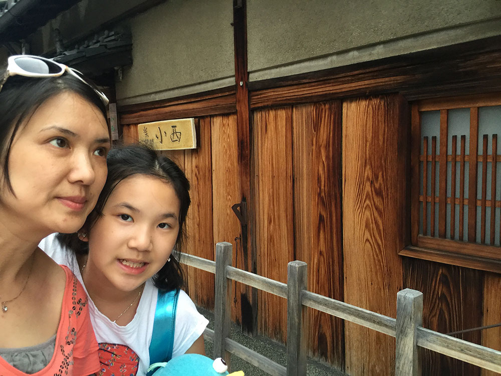 Yasaka-Shrine-Gion-27