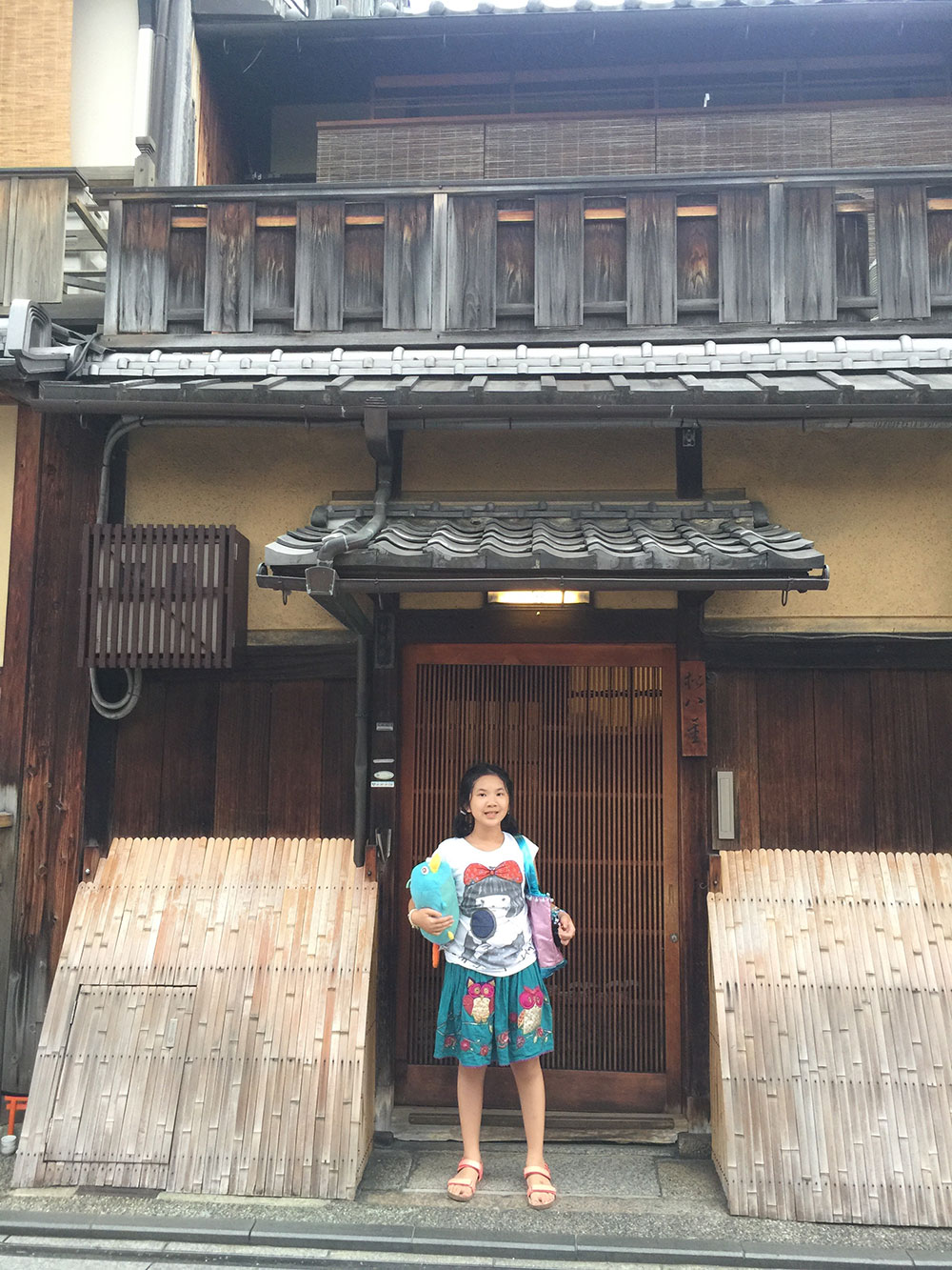 Yasaka-Shrine-Gion-30