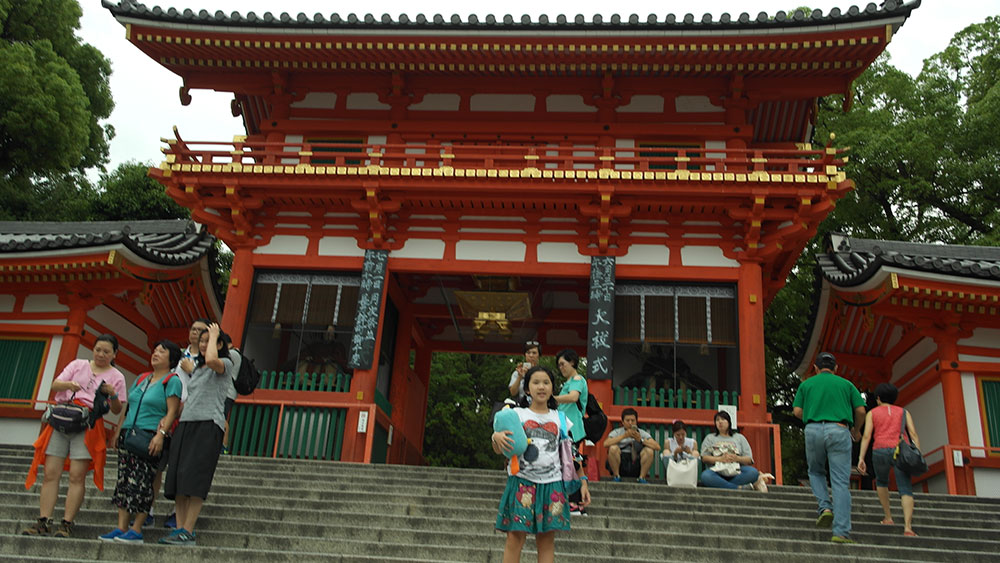 Yasaka-Shrine-Gion-5