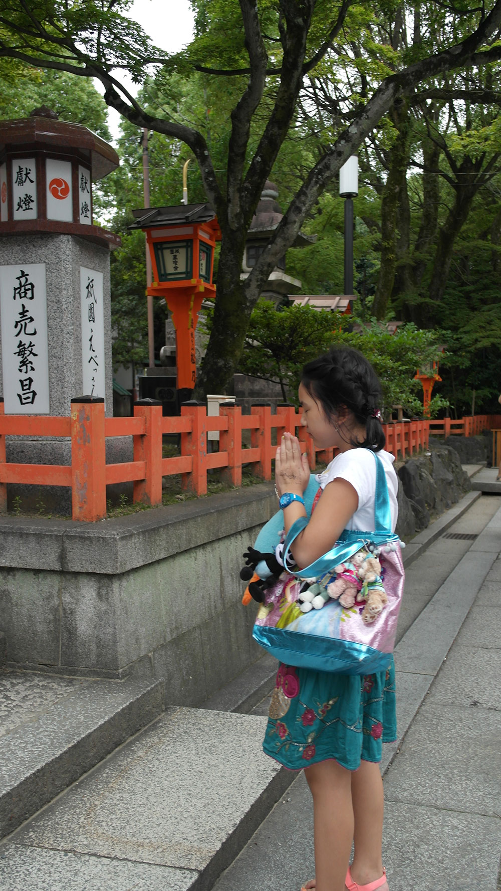 Yasaka-Shrine-Gion-6