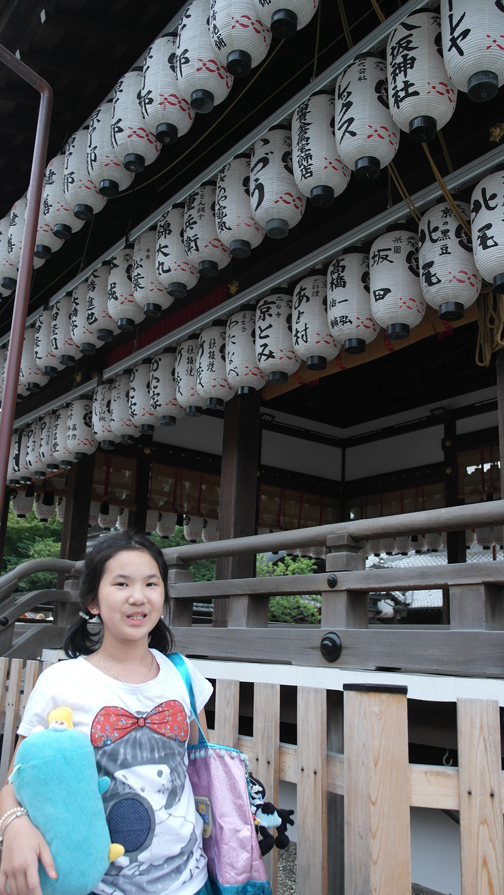 Yasaka-Shrine-Gion-9